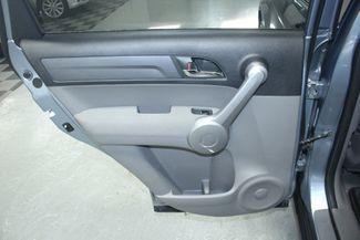2007 Honda CR-V EX 4WD Kensington, Maryland 27