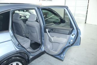 2007 Honda CR-V EX 4WD Kensington, Maryland 38