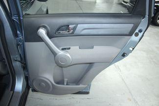 2007 Honda CR-V EX 4WD Kensington, Maryland 39