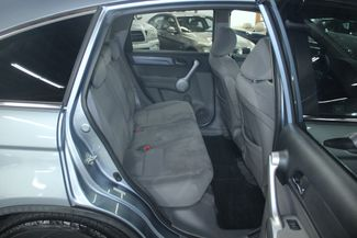 2007 Honda CR-V EX 4WD Kensington, Maryland 41