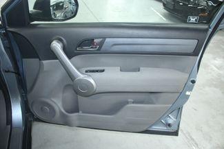 2007 Honda CR-V EX 4WD Kensington, Maryland 51