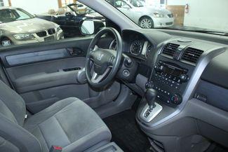 2007 Honda CR-V EX 4WD Kensington, Maryland 71