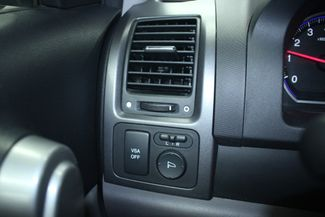 2007 Honda CR-V EX 4WD Kensington, Maryland 81