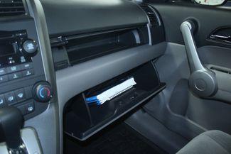 2007 Honda CR-V EX 4WD Kensington, Maryland 84