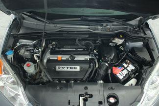 2007 Honda CR-V EX 4WD Kensington, Maryland 87