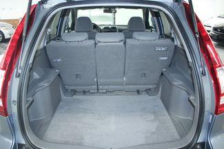2007 Honda CR-V EX 4WD Kensington, Maryland 91