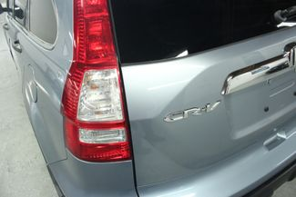 2007 Honda CR-V EX 4WD Kensington, Maryland 104