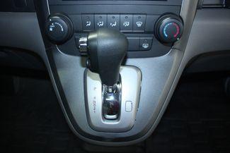 2007 Honda CR-V EX 4WD Kensington, Maryland 66