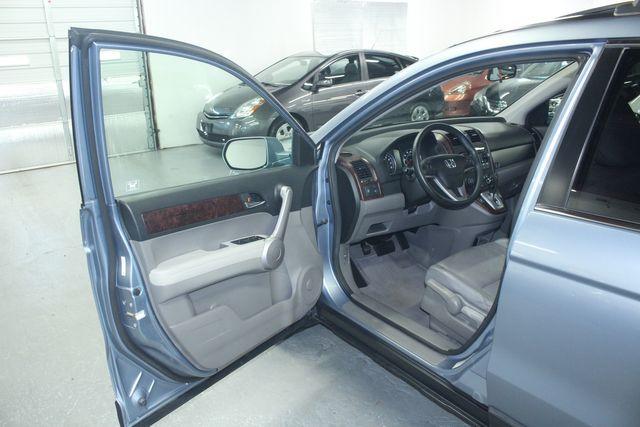 2007 Honda CR-V EX-L 4WD Kensington, Maryland 14