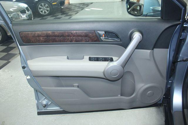 2007 Honda CR-V EX-L 4WD Kensington, Maryland 15