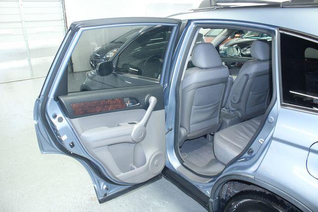 2007 Honda CR-V EX-L 4WD Kensington, Maryland 25