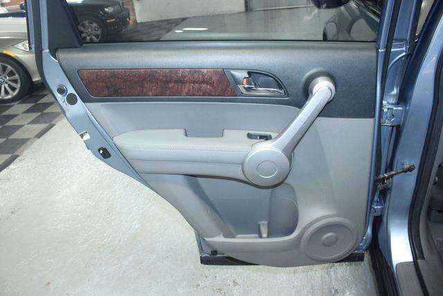 2007 Honda CR-V EX-L 4WD Kensington, Maryland 26