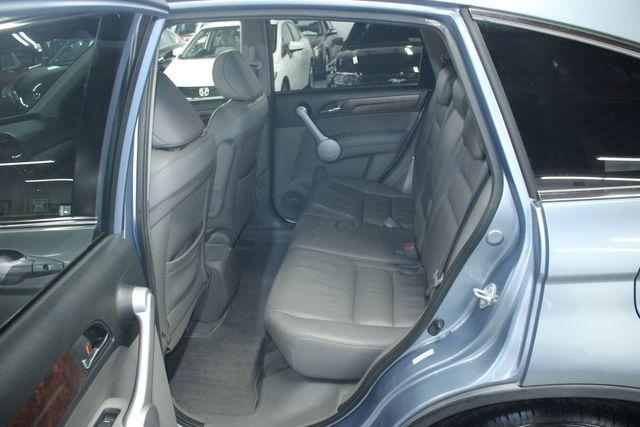 2007 Honda CR-V EX-L 4WD Kensington, Maryland 28