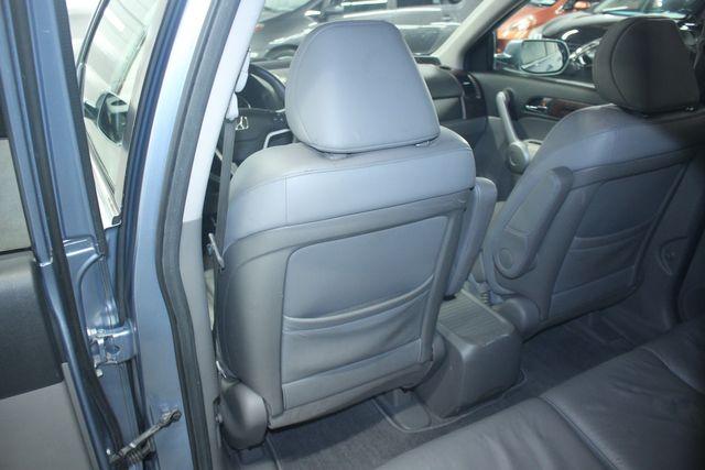 2007 Honda CR-V EX-L 4WD Kensington, Maryland 35