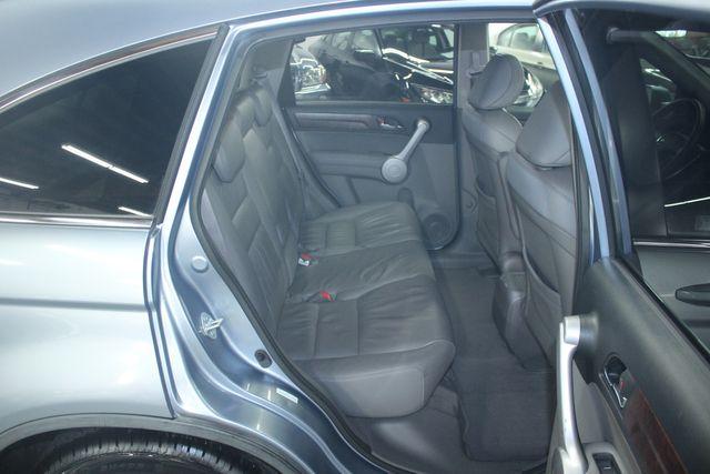 2007 Honda CR-V EX-L 4WD Kensington, Maryland 40