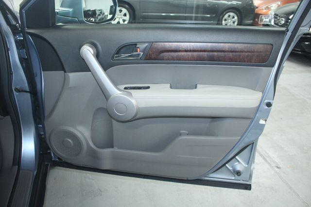 2007 Honda CR-V EX-L 4WD Kensington, Maryland 50