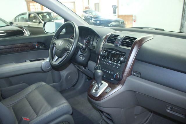 2007 Honda CR-V EX-L 4WD Kensington, Maryland 71