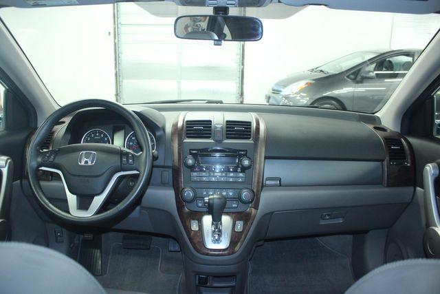 2007 Honda CR-V EX-L 4WD Kensington, Maryland 73