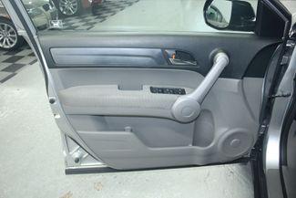 2007 Honda CR-V EX 4WD Kensington, Maryland 15