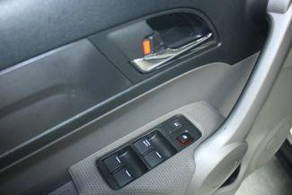 2007 Honda CR-V EX 4WD Kensington, Maryland 16