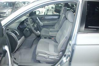 2007 Honda CR-V EX 4WD Kensington, Maryland 19