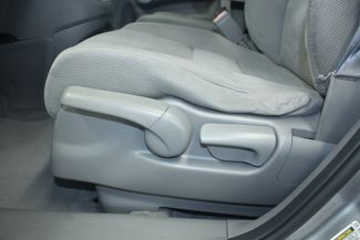 2007 Honda CR-V EX 4WD Kensington, Maryland 24