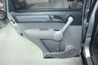 2007 Honda CR-V EX 4WD Kensington, Maryland 28