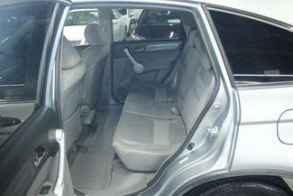 2007 Honda CR-V EX 4WD Kensington, Maryland 30
