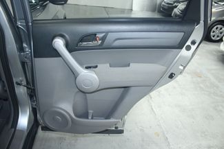 2007 Honda CR-V EX 4WD Kensington, Maryland 40