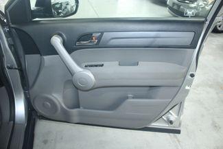 2007 Honda CR-V EX 4WD Kensington, Maryland 53