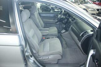2007 Honda CR-V EX 4WD Kensington, Maryland 56