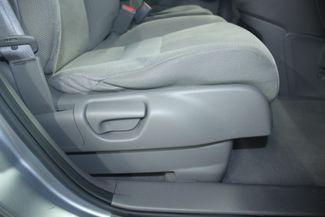 2007 Honda CR-V EX 4WD Kensington, Maryland 60