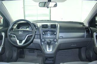 2007 Honda CR-V EX 4WD Kensington, Maryland 73
