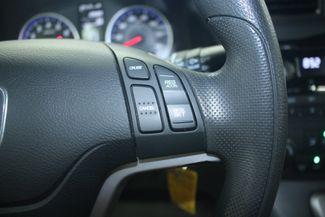 2007 Honda CR-V EX 4WD Kensington, Maryland 75