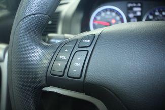 2007 Honda CR-V EX 4WD Kensington, Maryland 80