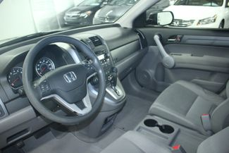 2007 Honda CR-V EX 4WD Kensington, Maryland 83