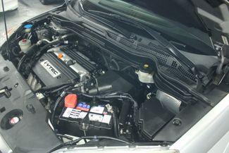 2007 Honda CR-V EX 4WD Kensington, Maryland 88