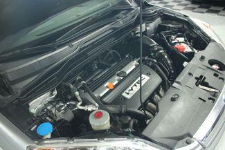 2007 Honda CR-V EX 4WD Kensington, Maryland 89
