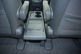 2007 Honda CR-V EX 4WD Kensington, Maryland 63