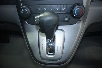 2007 Honda CR-V EX 4WD Kensington, Maryland 67