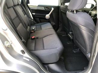 2007 Honda CR-V LX Imports and More Inc  in Lenoir City, TN