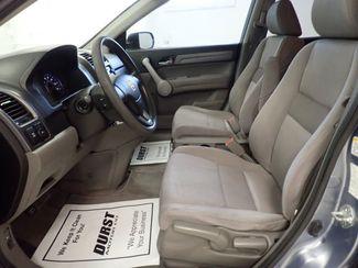 2007 Honda CR-V LX Lincoln, Nebraska 5