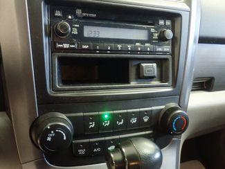 2007 Honda CR-V LX Lincoln, Nebraska 6