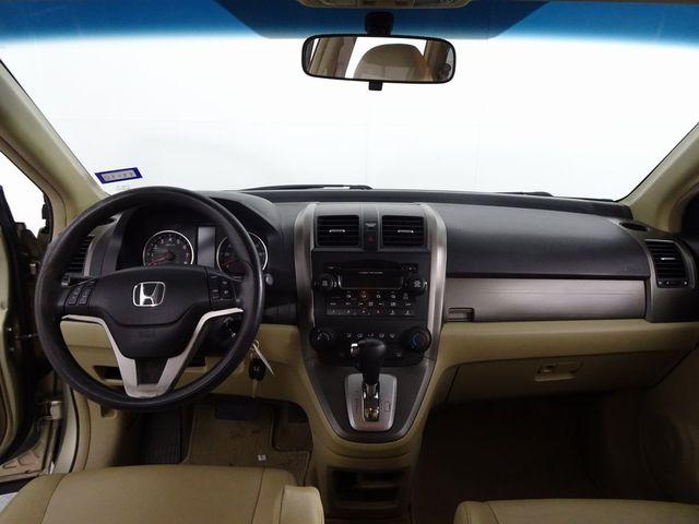 2007 Honda CR-V EX in McKinney, Texas 75070