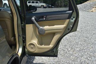 2007 Honda CR-V EX Naugatuck, Connecticut 10