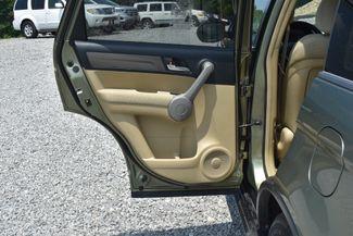 2007 Honda CR-V EX Naugatuck, Connecticut 12