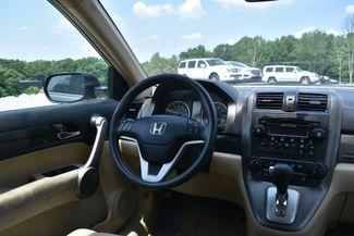 2007 Honda CR-V EX Naugatuck, Connecticut 15