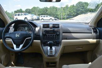 2007 Honda CR-V EX Naugatuck, Connecticut 16