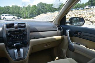 2007 Honda CR-V EX Naugatuck, Connecticut 17