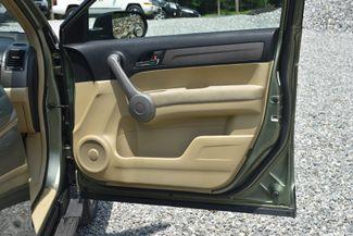 2007 Honda CR-V EX Naugatuck, Connecticut 7